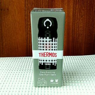 サーモス(THERMOS)の【新品未使用品】0.4L ブラックギンガム ケータイマグ(水筒) サーモス(弁当用品)