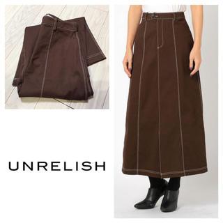 アンレリッシュ(UNRELISH)の新品 アンレリッシュ ロングスカート ブラウン(ロングスカート)