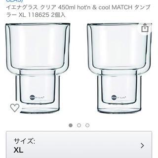イエナ(IENA)のイエナ 2重グラス(グラス/カップ)