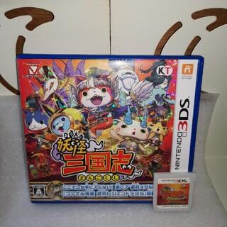 ニンテンドー3DS - 【3DS】妖怪三国志