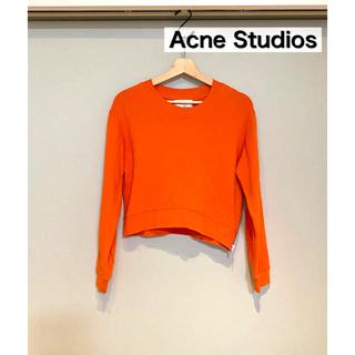 サカイ(sacai)のAcne Studios オーバーサイズ スウェット(トレーナー/スウェット)