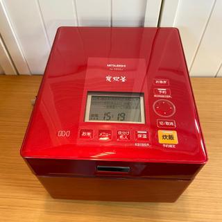 三菱 - 三菱 MITSUBISHI⭐️蒸気レス 炊飯器 NJ-XS103J/5.5合炊き