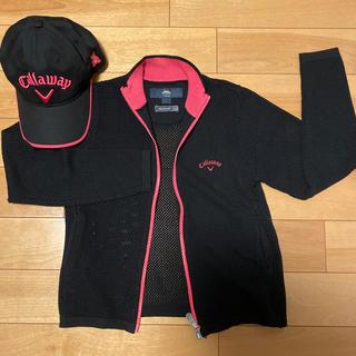 キャロウェイゴルフ(Callaway Golf)の美品 Callaway GOLF X series ウェア&キャップ セット (ウエア)