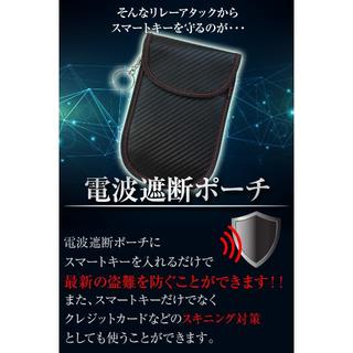 (Sサイズ)スマートキーケース リレーアタック 電波遮断 リレーアタック対策(セキュリティ)