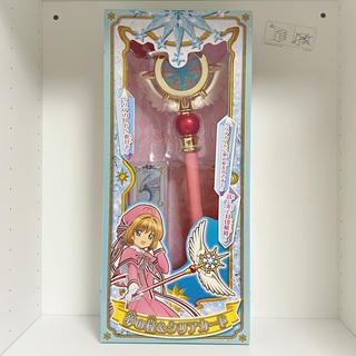 Takara Tomy - カードキャプターさくら 夢の杖 & クリアカード タカラトミー おもちゃ 玩具