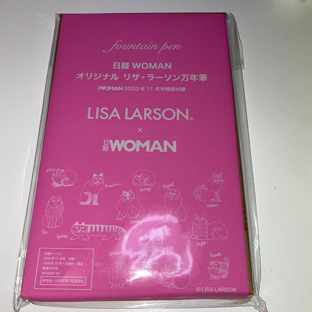 Lisa Larson(リサラーソン)の日経WOMAN 11月号付録 インテリア/住まい/日用品の文房具(ペン/マーカー)の商品写真