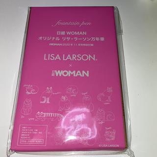 Lisa Larson - 日経WOMAN 11月号付録