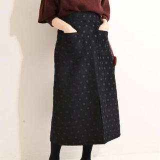IENA - IENA LA BOUCLE モールジャガード Aラインスカート 36