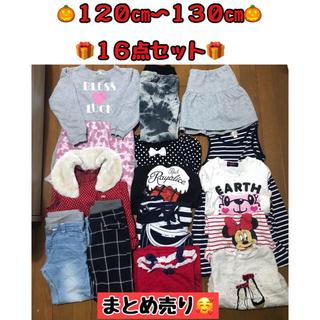 EARTHMAGIC - 女の子服まとめ売り! 120〜130cm ブランド服あり★