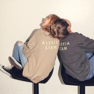 ALEXIA STAM - アリシアスタン トレーナー スウェット ベージュ