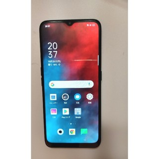 OPPO オッポ A5 2020 SIM フリー スマホ スマートホン 電話