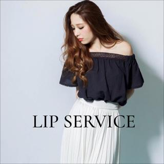 LIP SERVICE - LIP SERVICE レース オフショル トップス♡RESEXXY エゴイスト