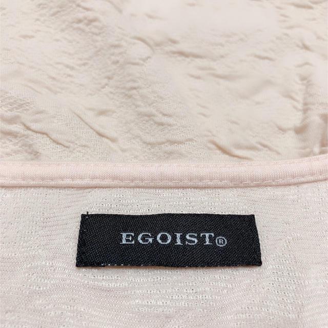 EGOIST(エゴイスト)のEGOIST エンボス加工 フレア カットソー♡リップサービス RESEXXY レディースのトップス(カットソー(半袖/袖なし))の商品写真