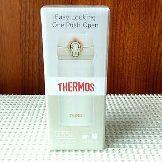 サーモス(THERMOS)の【新品】0.35L パールホワイト 真空断熱ケータイマグ(水筒)  サーモス(弁当用品)