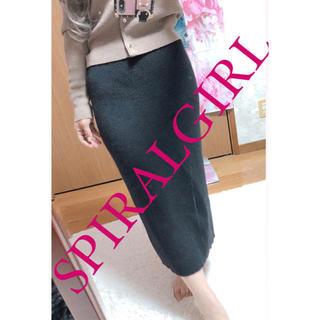 SPIRAL GIRL - 2644.SPIRALGIRL 厚手ニット タイトスカート ロングスカート
