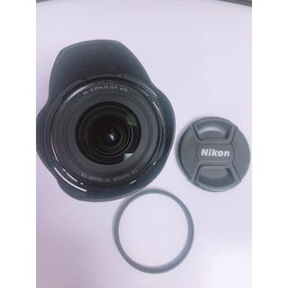 Nikon - AF-P DX NIKKOR 10-20mm/4.5-5.6G VR
