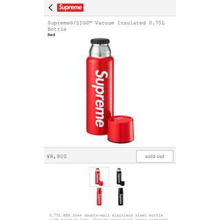 シュプリーム(Supreme)のsupreme 最新 水筒 SIGG Vacuum insulated ボトル(タンブラー)