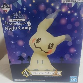 ポケモン - ポケモン 一番くじ A賞ミミッキュ ライト Pokémon