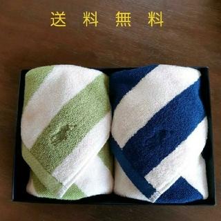 Ralph Lauren - ☆新品 ラルフローレン フェイスタオル 2枚セット☆