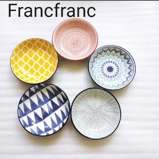 Francfranc - 【新品】フランフラン 小皿5枚