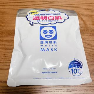 イシザワケンキュウジョ(石澤研究所)の透明白肌 ホワイトマスクN 10枚入 石澤研究所 新品未使用(パック/フェイスマスク)