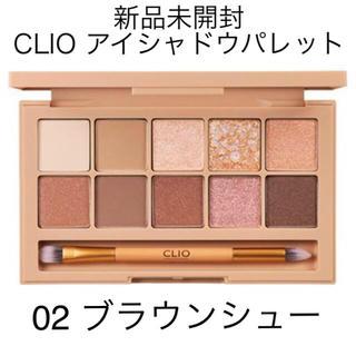 CLIO クリオ プロアイパレット 02 ブラウンシュー アイシャドウパレット