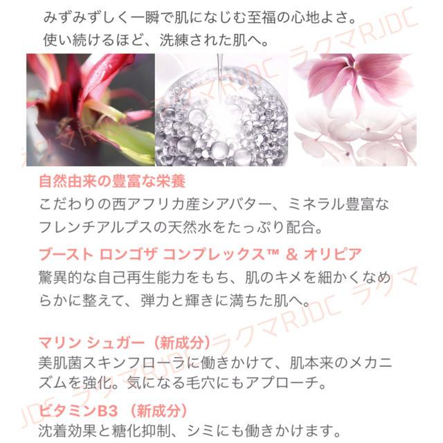 Dior(ディオール)の【7mL3本】カプチュールトータル ドリームスキン ケアパーフェクト 最新版 コスメ/美容のベースメイク/化粧品(化粧下地)の商品写真