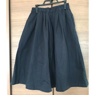 グリーンパークス(green parks)のGreen Parks(グリーン パークス)購入スカート(ひざ丈スカート)