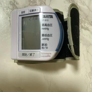 タニタ(TANITA)のタニタ血圧計 手首式血圧計(その他)