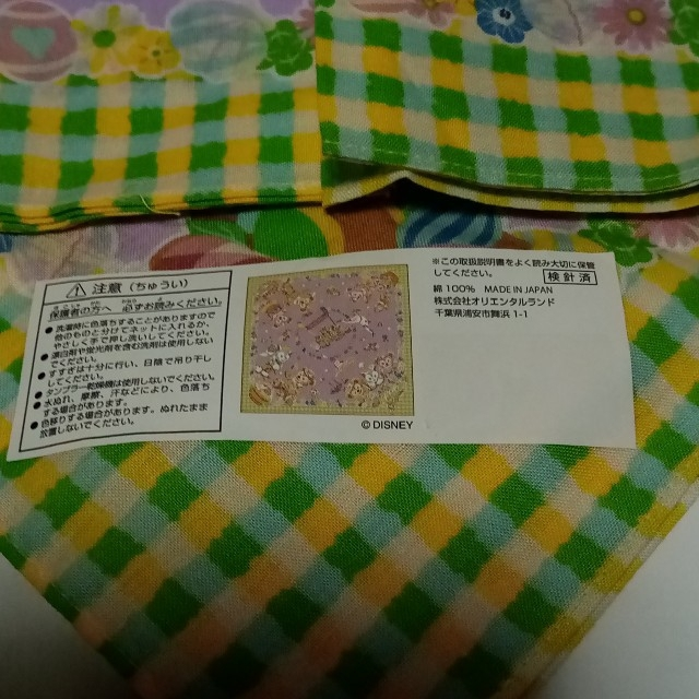 ダッフィー(ダッフィー)のダッフィー バンダナ エンタメ/ホビーのおもちゃ/ぬいぐるみ(キャラクターグッズ)の商品写真