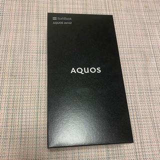 AQUOS - AQUOS zero2 新品