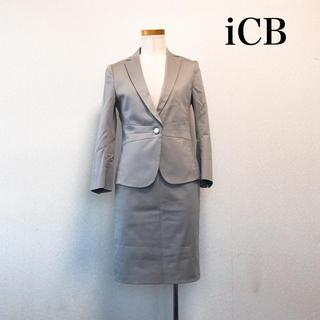 アイシービー(ICB)のiCB スーツ ジャケット スカート グレー お仕事 セレモニー 上品素敵(スーツ)