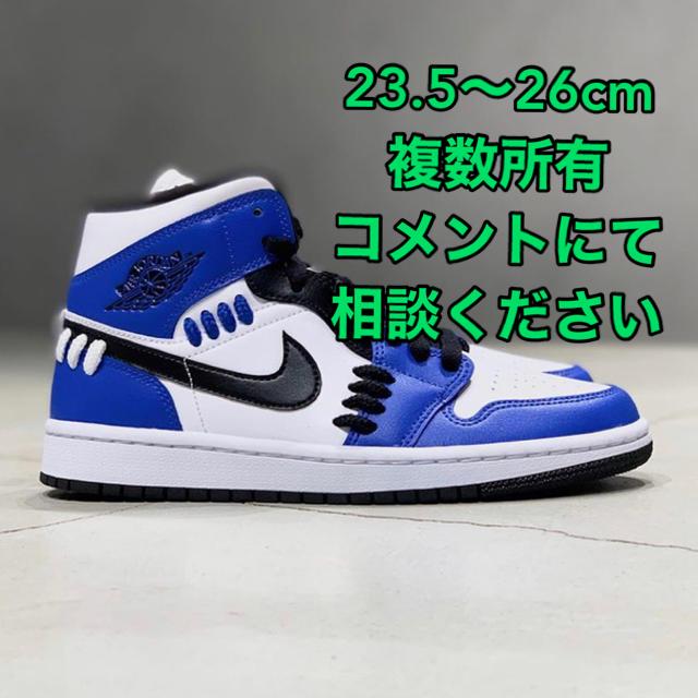 NIKE(ナイキ)の【セット販売可能】nike エアジョーダン1 mid sisterwood レディースの靴/シューズ(スニーカー)の商品写真