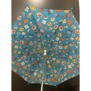 アンパンマン(アンパンマン)のキッズ傘(傘)