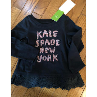 kate spade new york - katespade new york ペプラムトップス  カットソー