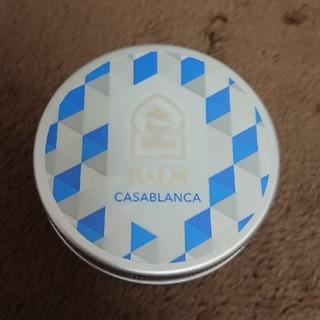 Cosme Kitchen - コスメキッチン フルードファティマ カサブランカ バーム