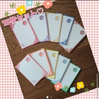 ゆき様専用❀【15枚】メッセージカード☆デイジー(カード/レター/ラッピング)