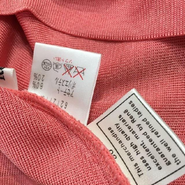 René(ルネ)の美品Reneルネ キュートなレディトップス カットソー レディースのトップス(カットソー(半袖/袖なし))の商品写真