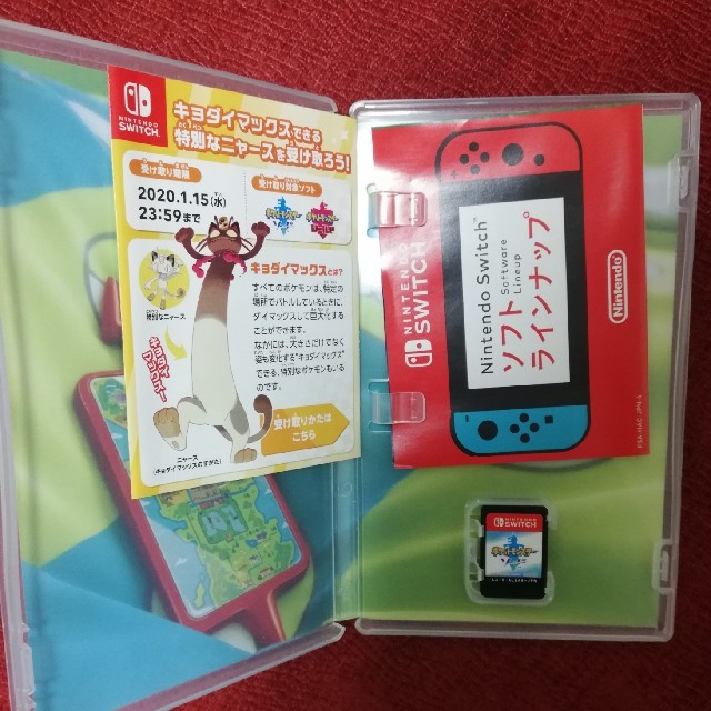 Nintendo Switch(ニンテンドースイッチ)のポケットモンスター ソード エンタメ/ホビーのゲームソフト/ゲーム機本体(家庭用ゲームソフト)の商品写真