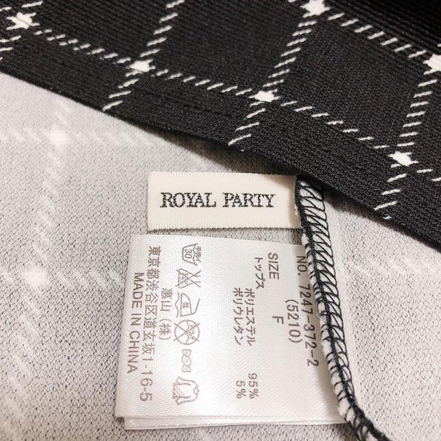 ROYAL PARTY(ロイヤルパーティー)のROYAL PARTY 格子柄 カットソー*デュラス RESEXXY リエンダ レディースのトップス(カットソー(半袖/袖なし))の商品写真
