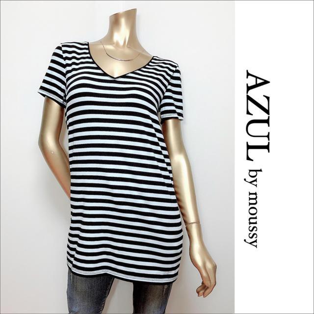 AZUL by moussy(アズールバイマウジー)のAZUL by moussy カップ付き ボーダー Tシャツ♡スライ ムルーア レディースのトップス(Tシャツ(半袖/袖なし))の商品写真