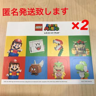 ニンテンドウ(任天堂)のレゴ LEGO  スーパーマリオ シール ステッカー2枚セット 非売品 匿名発送(シール)