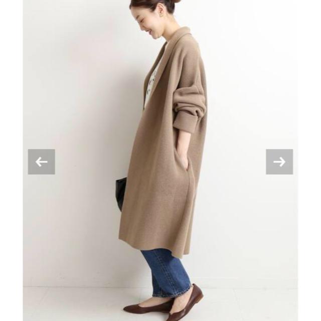 IENA(イエナ)のイエナ   ウールカシミヤニットガウンコート レディースのジャケット/アウター(ガウンコート)の商品写真