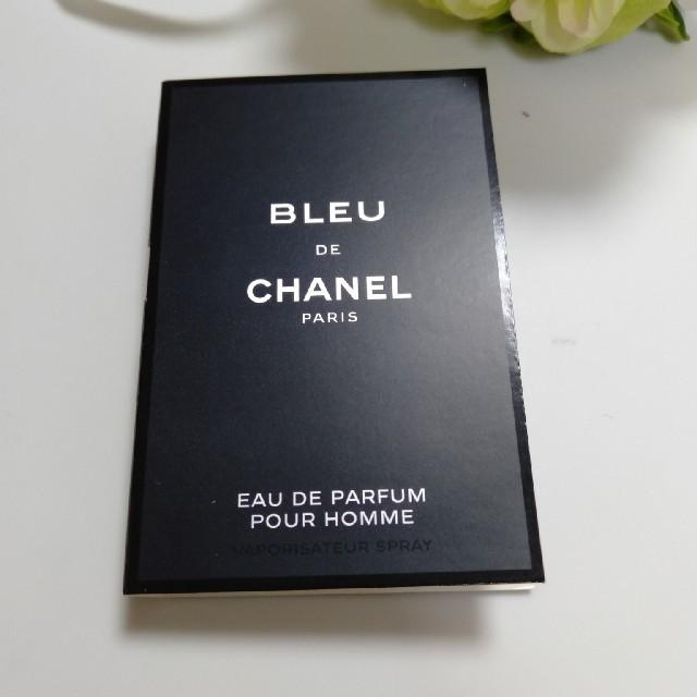 CHANEL(シャネル)の【68】シャネル香水サンプル コスメ/美容の香水(香水(男性用))の商品写真