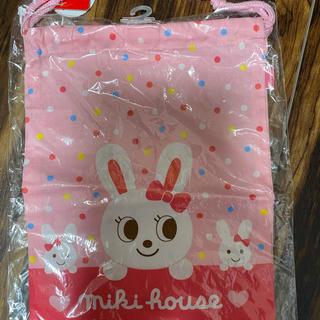 ミキハウス(mikihouse)の新品♡巾着(ランチボックス巾着)