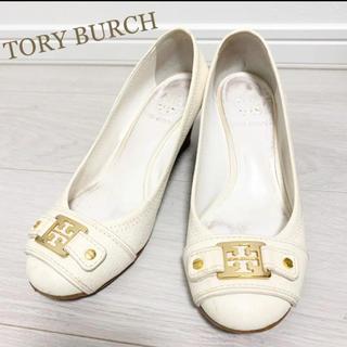Tory Burch - トリーバーチ 23.5 オフホワイト ロゴ パンプス