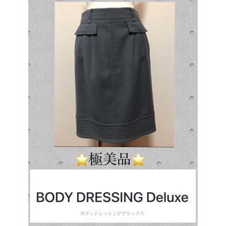 ボディドレッシングデラックス(BODY DRESSING Deluxe)のボディドレッシングデラックス グレータイトスカート【極⭐️美品】(ひざ丈スカート)