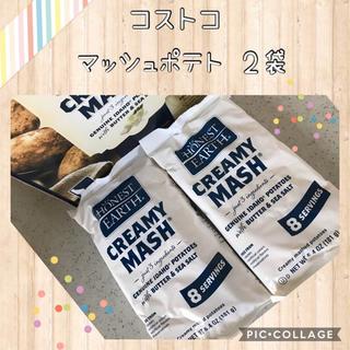 コストコ - コストコ マッシュポテト・2袋 ✨コストコ人気商品❗️