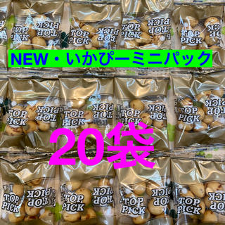 NEW・いかピーミニパック 20袋(個包装込)  新品 コメダ 豆菓子