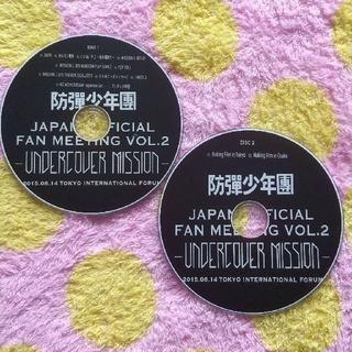 防弾少年団(BTS) - ❤️BTS❤️-UNDERCOUER MISSION- DVDセット